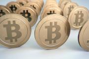 Bitcoins? Was ist das?