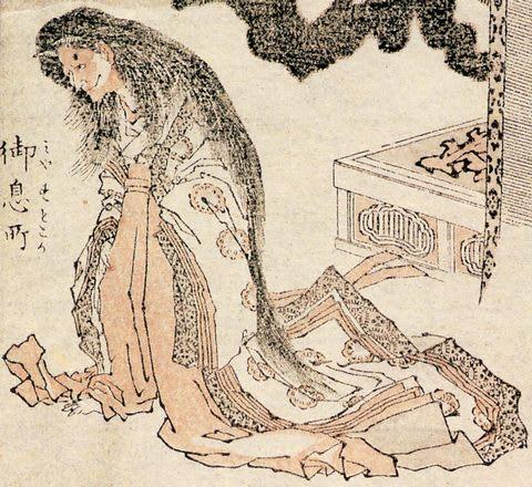 Hokusai_Aoinoue